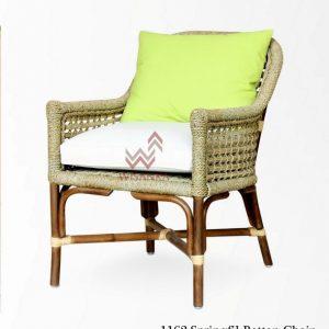 Springfil Rattan Chair