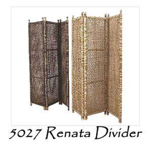 Renata Rattan Divider