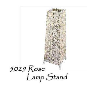 Rose Rattan Lamp Stand
